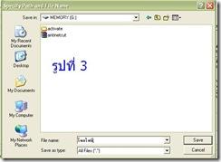 ซ่อมคอมพิวเตอร์เกาะสมุย7