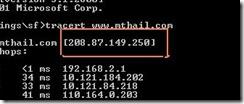 ซ่อมคอมพิวเตอร์ เกาะสมุย hackweb4