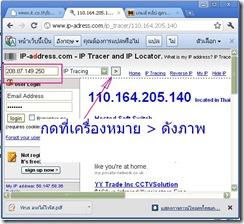 ซ่อมคอมพิวเตอร์ เกาะสมุย hackweb5